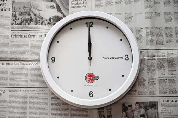 ASM Wall Clock